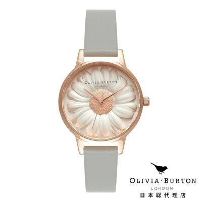 オリビアバートン レディース 時計 腕時計 日本正規総代理店 Olivia Burton フラワーショー モールデッド デイジー グレイ & ローズゴールド 花柄 フラワー