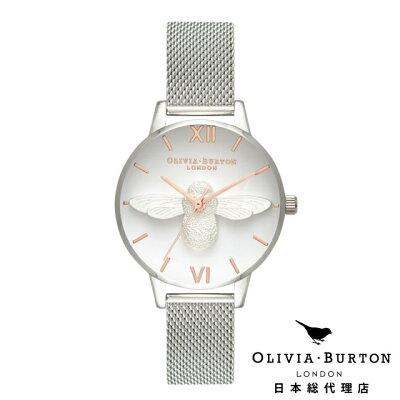 オリビアバートン レディース 時計 腕時計 日本正規総代理店 公式ストア レディース ウォッチ Olivia Burton 3Dビー ローズゴールド & シルバー メッシュ 新作 ギフト