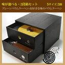 バウムクーヘンの通販 2段重箱セット 贈答用 焼き菓子 バウムクーヘン Sサイズ×2個 バームクーヘン
