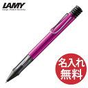 名入れボールペン 【2018年限定色】【名入れ無料】LAMY ラミー L299 アルスター ボールペン ヴァイブラントピンク Vibrant Pink 【RCP】