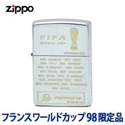 欧州 サッカー Zippo zippo ジッポ ジッポー フランス サッカーワールドカップ 98 限定品 (A) FIFA WORLD CUP FRANCE 1998 zippoレギュラー 【1】 az 【RCP】