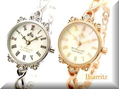 メール便 送料無料 ! しなやかチェーンブレスレットアンティークウォッチ腕時計 レディース プレゼント お中元 にもビアリッツ