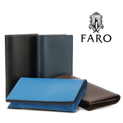 FARO/ファーロ CAVIRO FIN-CALF 名刺ケース【smtb-kd】【RCP】fs04gm