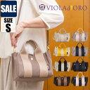 ヴィオラドーロ 【SALE セール 15%OFF】VIOLAd'ORO ヴィオラドーロ GINO ジーノ 2WAYトートバッグ