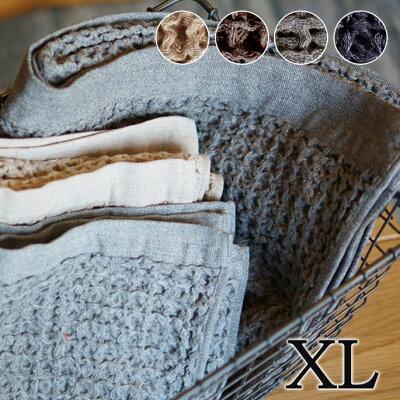 ブレラ ワッフルタオル XL(Brera waffle towel XL) 全4色(グレー・ブラウン・ベージュ・ネイビー)コンテックス(kontex)日本製(Made in JAPAN)