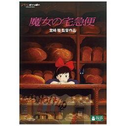 魔女の宅急便 DVD ウォルト・ディズニー・ジャパン The Walt Disney Company (Japan) 魔女の宅急便 【DVD】