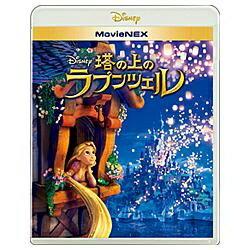 塔の上のラプンツェル DVD ウォルト・ディズニー・ジャパン 塔の上のラプンツェル MovieNEX 【ブルーレイ ソフト+DVD】