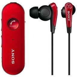 ソニー ノイズキャンセリング イヤホン ソニー SONY bluetooth イヤホン カナル型 レッド MDR-EX31BNR [リモコン・マイク対応 /ワイヤレス(左右コード) /Bluetooth /ノイズキャンセリング対応][ワイヤレスイヤホン ウォークマン MDREX31BNR]