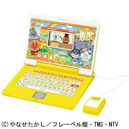 子供用パソコン 【送料無料】 バンダイ それいけ!アンパンマン アンパンマンカラーパソコンスマート