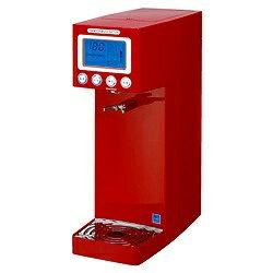シナジートレーディング 【送料無料】 シナジートレーディング 水素水生成機『グリーニングウォーター』 HDW0001(赤)[HDW0001]