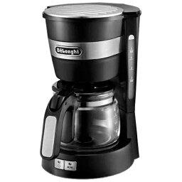 デロンギ コーヒーメーカー デロンギ Delonghi ICM14011J コーヒーメーカー ブラック[ICM14011J]