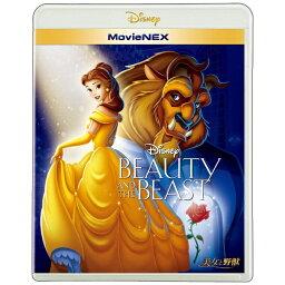 美女と野獣 DVD ウォルト・ディズニー・ジャパン 美女と野獣 MovieNEX 【ブルーレイ ソフト+DVD】