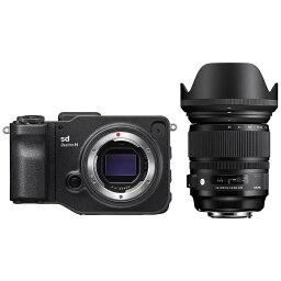 シグマ シグマ SIGMA sd Quattro H ミラーレス一眼カメラ 24-105mm F4 DG OS HSM Art レンズキット [ズームレンズ][SDQUATTROH24105MMキット]