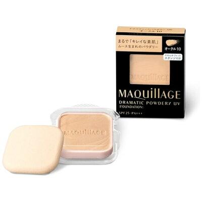 資生堂 shiseido MAQuillAGE(マキアージュ) ドラマティックパウダリー UV N オークル10