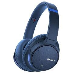 ソニー ソニー SONY ブルートゥースヘッドホン ブルー WH-CH700N LM [リモコン・マイク対応 /Bluetooth /ノイズキャンセリング対応][ワイヤレスヘッドホン WHCH700NLM]