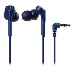 オーディオテクニカ オーディオテクニカ audio-technica インナーイヤーヘッドホン ATH-CKS550X BL ブルー[ATHCKS550XBL]