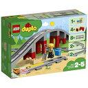 レゴブロック レゴジャパン LEGO 10872 デュプロ あそびが広がる!鉄道橋とレールセット[レゴブロック]