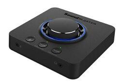 クリエイティブ クリエイティブメディア CREATIVE Super X-Fi ヘッドホンオーディオホログラフィ搭載 ハイレゾ対応7.1 USB-DAC 「Sound Blaster X-3」 SB-X-3A[SBX3A]