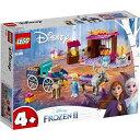 レゴブロック レゴジャパン LEGO 41166 アナと雪の女王2 エルサのワゴン・アドベンチャー[レゴブロック]