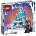 レゴブロック レゴジャパン LEGO 41168 アナと雪の女王2 エルサのジュエリーボックス[レゴブロック]
