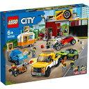 レゴブロック レゴジャパン LEGO 60258 シティ 車の修理工場[レゴブロック]