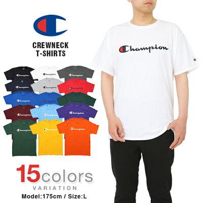 【2枚までメール便送料200円】 チャンピオン Tシャツ CHAMPION T-SHIRTS メンズ 大きいサイズ USAモデル ロゴ 半袖 レディース
