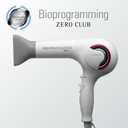 リュミエリーナヘアビューザーエクセレミアム ドライヤー レプロナイザー 3D Plus【送料無料】バイオプログラミング公認販売店(メーカー:リュミエリーナ)ZERO CLUB ドライヤー