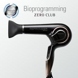 リュミエリーナヘアビューザーエクセレミアム ドライヤー レプロナイザー 4D Plus【送料無料】バイオプログラミング公認販売店(メーカー:リュミエリーナ)ZERO CLUB ドライヤー
