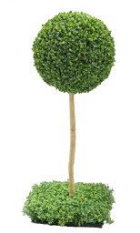 ボックスウッドピアリー ボックスウッドトピアリー 高さ70cm (造花 人工観葉植物 樹木 円形 ガーデニング 球体 丸い オブジェ インテリア)