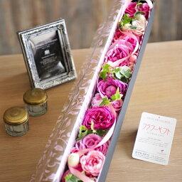 ブライダル アレンジメントフラワー ローズBOX(レクタングル・ピンクバラ)入籍祝い 結婚祝い 結婚周年祝い ブライダル ウェディング 贈り物 フラワーギフト プレゼント お祝い お花 送料無料 メッセージカード無料 あす楽