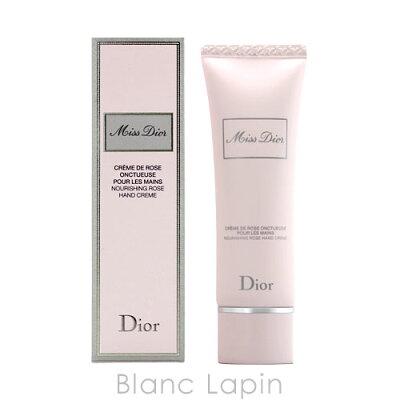 クリスチャンディオール Dior ミスディオールハンドクリーム 50ml [385732]