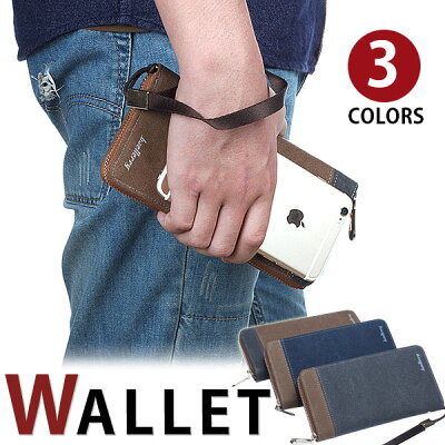 2fd0136b00fa MYBAG 財布を人気ランキング2019から探す. 【スーパーSALE対象アイテム】店長おススメ MY BAG送料無料 軽量実用 耐久