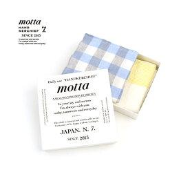 motta ギフトボックス 【モッタ motta】 ハンカチ用 ギフトボックス・1801-0039-2831901【メール便可能商品】[M便 3/5]【レディース】【1F-W】