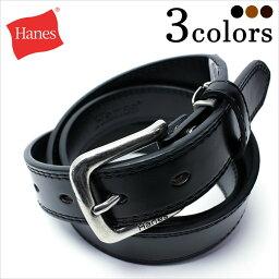 ヘインズ HANES ヘインズ 人気 レザーベルト 本革 ベルト 革ベルト 皮 メンズ ビジネス カジュアル 牛革 白 ブラウン 黒 など豊富なカラー[シンプル][バックル][ロング][サイズ][ブランド][ジーンズ][スーツ]