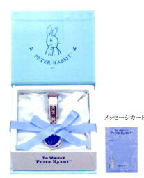銀のスプーン ベビー ピーターラビット PT-6 純銀ベビースプーン ギフト・プレゼントに!【smtb-s】
