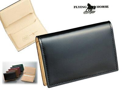 [フライングホース] FLYING HORSE コードバンカードケース 名刺入れ カード入れ カードケース 馬革名刺入れ