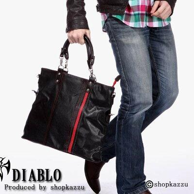 【DIABLOディアブロ】2カラー展開!2way3style ショルダーバッグ&トートバッグ メンズビジネスバッグ 紳士用 男性用ka88010P03Dec16