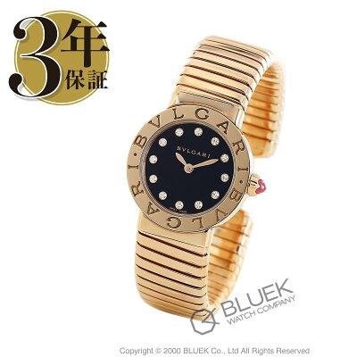 ブルガリ ブルガリブルガリ トゥボガス ダイヤ PG金無垢 腕時計 レディース BVLGARI BBLP262TBGG/12S_8