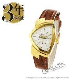 ハミルトン ベンチュラ 腕時計(レディース) ハミルトン ベンチュラ 腕時計 レディース HAMILTON H24101511_8