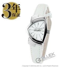 ハミルトン ベンチュラ 腕時計(レディース) ハミルトン ベンチュラ 腕時計 レディース HAMILTON H24211852_8