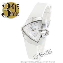 ハミルトン ベンチュラ 腕時計(レディース) ハミルトン ベンチュラ 腕時計 レディース HAMILTON H24251391_8