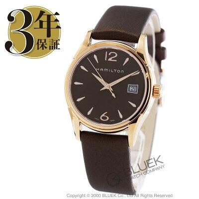 ハミルトン ジャズマスター レディ サテンレザー 腕時計 レディース HAMILTON H32341975_8