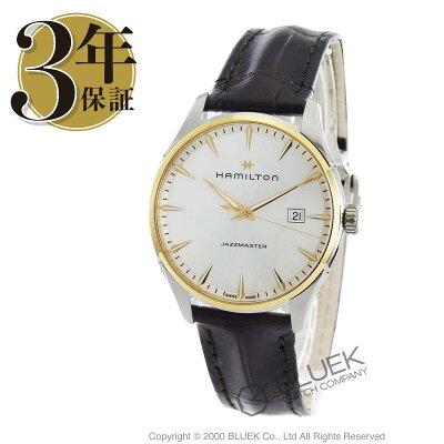 ハミルトン ジャズマスター ジェント 腕時計 メンズ HAMILTON H32441551_8