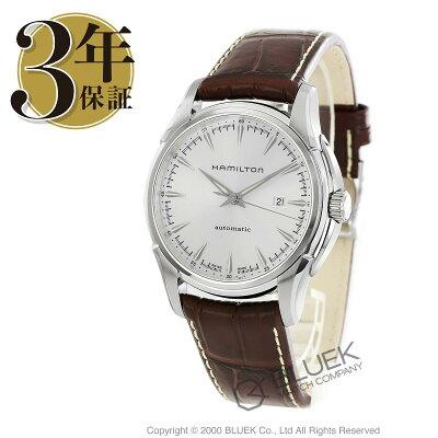 ハミルトン ジャズマスター ビューマチック 腕時計 メンズ HAMILTON H32715551_8