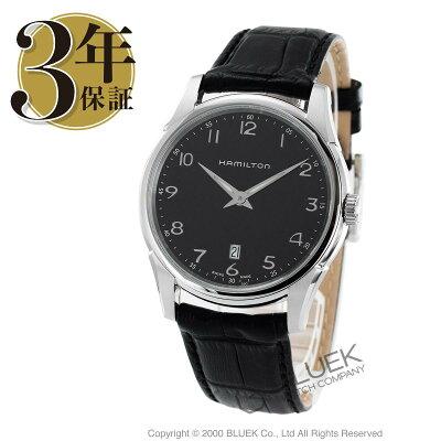 ハミルトン ジャズマスター シンライン 腕時計 メンズ HAMILTON H38511733_8