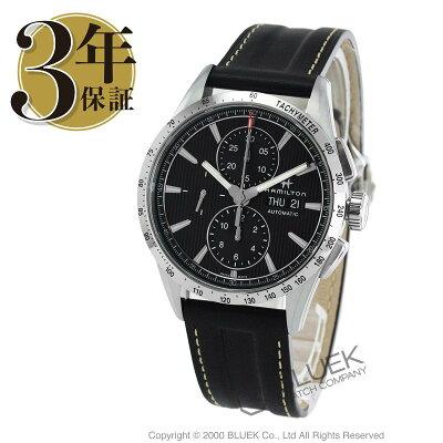 buy online d7c97 04595 ハミルトンのメンズ腕時計おすすめ&人気ランキングTOP10【2019 ...