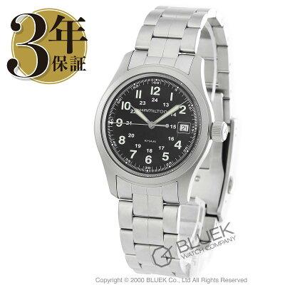 ハミルトン カーキ フィールド 腕時計 メンズ HAMILTON H68411133_8