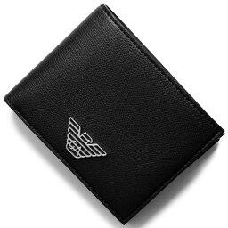 アルマーニ エンポリオアルマーニ 二つ折り財布 財布 メンズ イーグルマーク ブラック Y4R165 YLA0E 81072 EMPORIO ARMANI