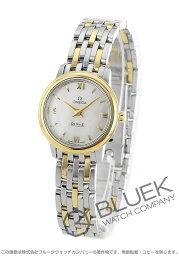 デ・ビル オメガ OMEGA 腕時計 デビル プレステージ レディース 424.20.24.60.05.001