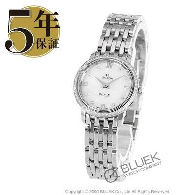 オメガ デビル プレステージ ダイヤ 腕時計 レディース OMEGA 424.15.24.60.55.001_8